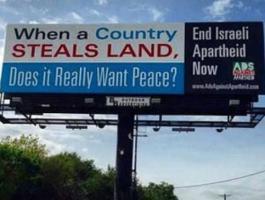 اعلانات ضد زيارة نتنياهو بالولايات المتحدة