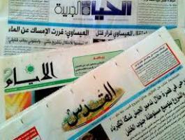 أبرز عناوين الصحف الفلسطينية الصادرة صباح اليوم