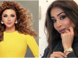 أبرار الكويتية و ميريام فارس