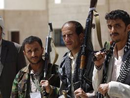 الحوثيون