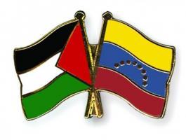 فنزويلا وفلسطين