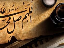 هل تعرفمن هي أم إبراهيم بن الرسول عليه الصلاة والسلام