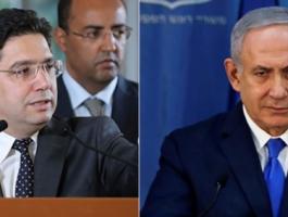 نتنياهو ووزير خارجية المغرب