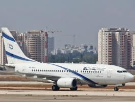 طائرة إسرائيلية في مطار بن غريون