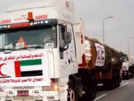 UAE-red-cross