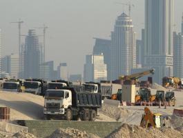 العمل-قطر