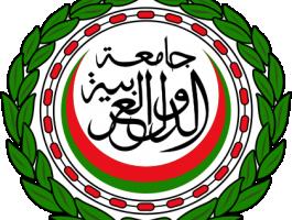 420px-Emblem_of_the_Arab_League.svg