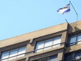 السفارة الاسرائلية