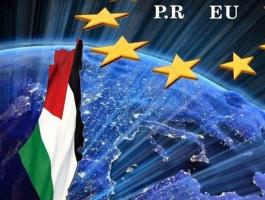 السويد: بدء التحضيرات لعقد المؤتمر الثالث للاجئين في الاتحاد الأوروبي