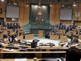 مجلس النواب الاردني