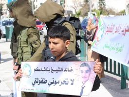 فعالية للافراج عن الأسير خالد الشيخ