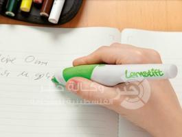 قلم حديث