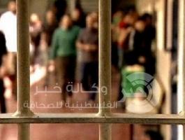 اسرى في سجون الاحتلال