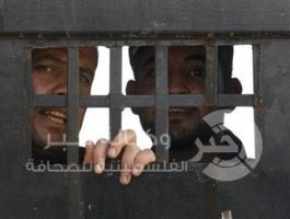 -اسرى فلسطينيون