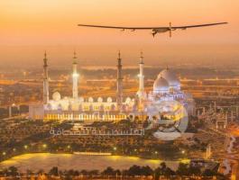 طائرة- شمسية
