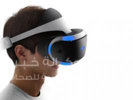 الواقع الافتراضي