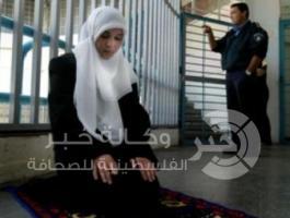 اسيرة فلسطينية