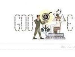 جوجل تحتفل بذكرى ميلاد شادي