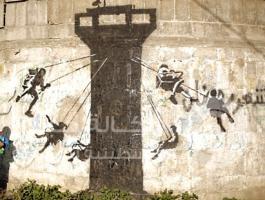 رسومات بانكسي - غزة