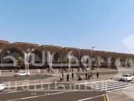 مطار نجران