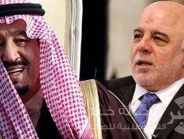 العراق يعين سفيرا جديدا في السعودية