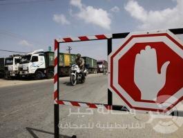 معابر غزة مغلقة