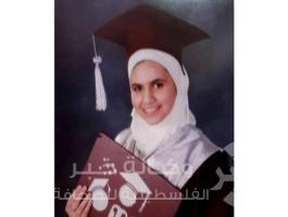 الطالبة الأردنية