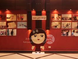 معرض تجاوب-المساءلة المجتمعية الفلسطينية (1)