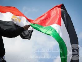 أعلام الأردن وفلسطين