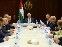 السلطة الفلسطينية