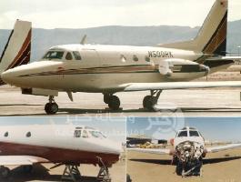 *الصورة فوق لنفس طراز طائرة بن لادن، والصورتان تحت حقيقيتان حين تعرضت للحادث بمطار الخرطوم