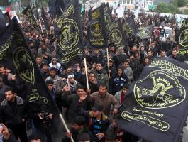 الجهاد الإسلامي