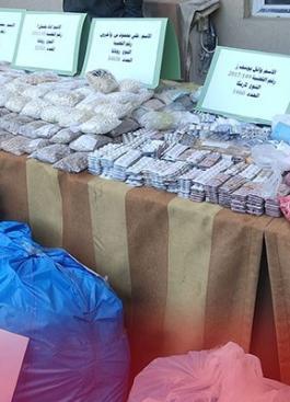 إتلاف مواد مخدرة وإصدار أحكام بحق تجار ومروجين في غزّة