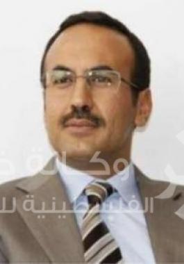 علي أحمد عبد الله صالح