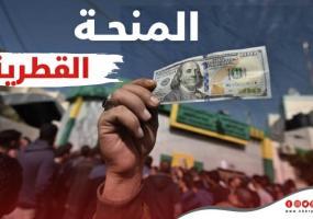 التنمية بغزّة تُصدر تنويهًا للأسر المستفيدة من المنحة القطرية