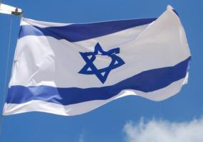 علم إسرائي