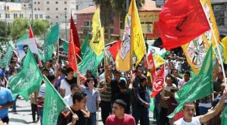 القوى الوطنية والإسلامية