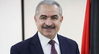 محمد اشتيه