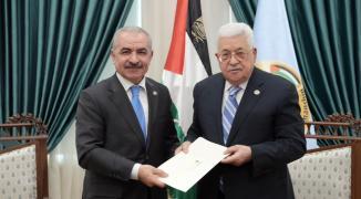 رسميًا: الرئيس يُكلف محمد اشتيه بتشكيل حكومة جديدة