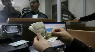 الاتصالات بغزة تكشف عن موعد وآلية صرف منحة المتضررين من جائحة كورونا