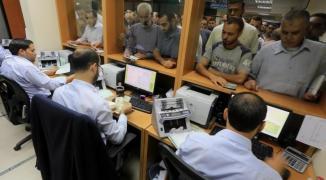 مالية غزّة تعلن صرف رواتب الموظفين وغير المستفيدين من المنحة القطرية