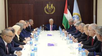 جلسة مجلس الوزراء