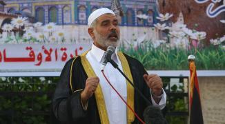 هنية يكشف عن 3 مسارات لحركة حماس في التعامل مع أوضاع غزّة