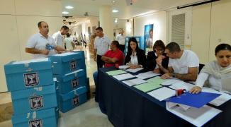 نتائج الانتخابات الإسرائيلية الرسمية والنهائية