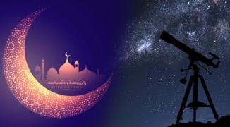 تعرّف على بداية شهر رمضان هذا العام