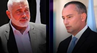 حماس وميلادينوف
