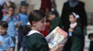 تعليم غزة1.jpg