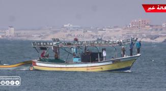 شاهد بالفيديو: الاحتلال يُوسّع مساحة الصيد في بحر غزّة