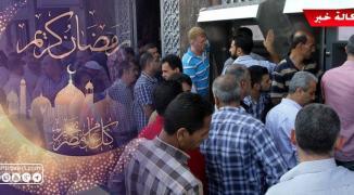 موظفو السلطة بغزّة يستقبلون شهر رمضان بجيوبٍ فارغة!