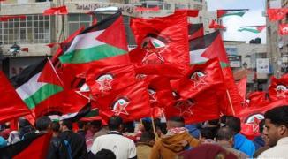 الديمقراطية تُحذّر من خطورة التحرك الأمريكي الإسرائيلي